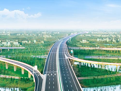 中铁贵州工程有限公司